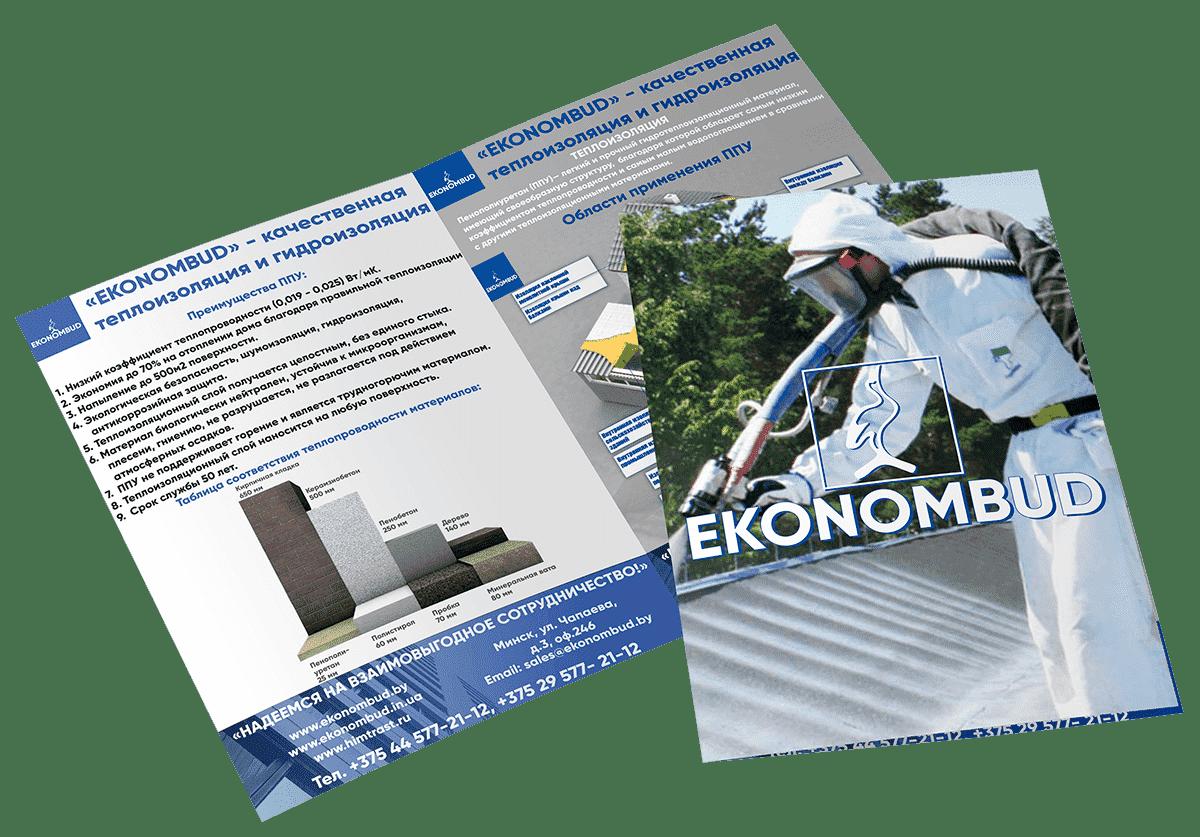 Ekonom-buklet-2-small-1-min