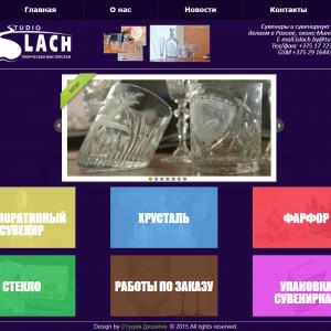 islach